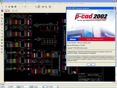 Название: ALDEC P-CAD 2002